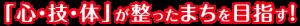 shinjo-title